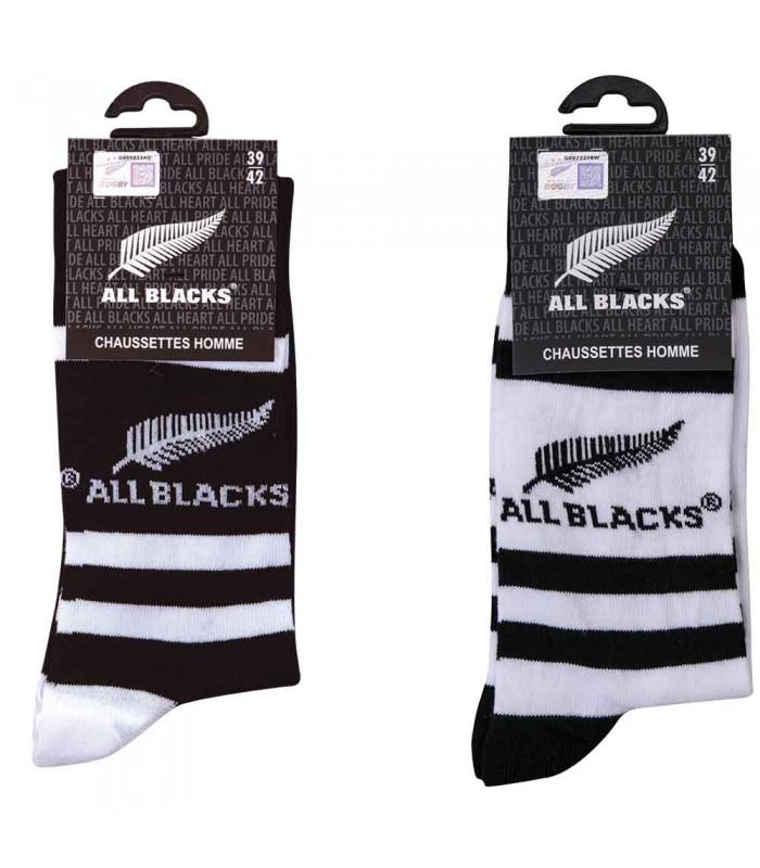 Lot de 2 paires de chaussettes rugby All Blacks rayées